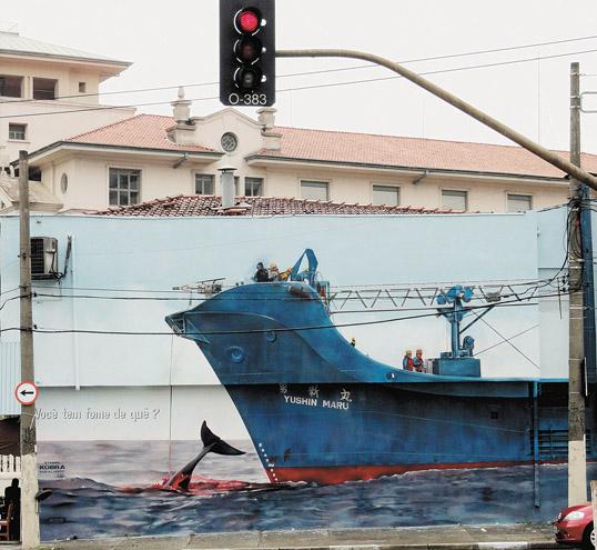 Vila Mariana tem novo mural
