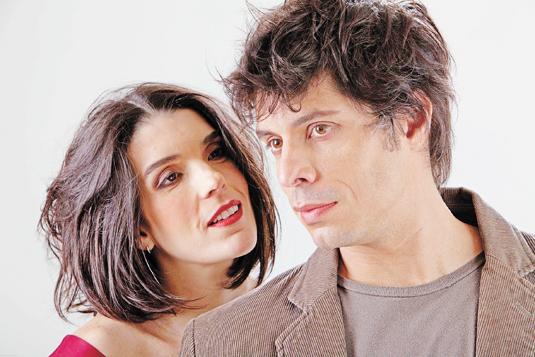 O Amante - Teatro Cleyde Yáconis